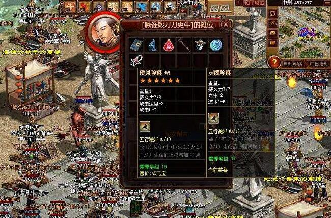 超级变态新开传奇世界游戏中一共有三种职业, 有战士、道士、法师