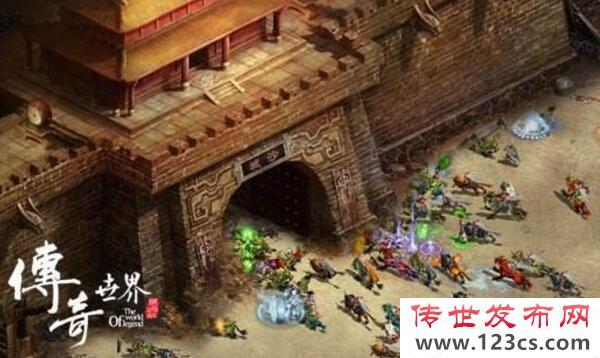 传世45woool游戏中攻城战规则玩法介绍