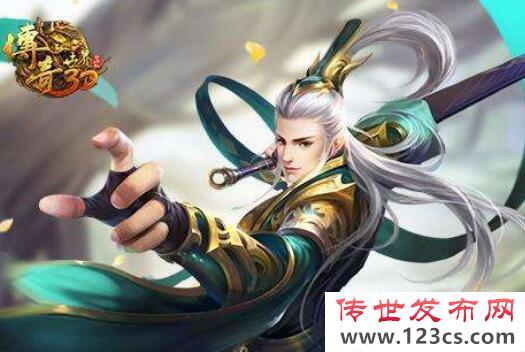 中元节在传世私服参加活动获取元宝数量介绍