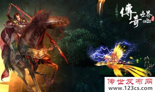 战士用高级骑战技能战斗效果棒!