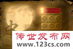 中秋节刷副本更加需要依靠团队的力量