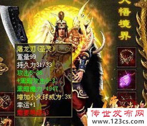 战士在游戏里不同等级的装备获得方法介绍