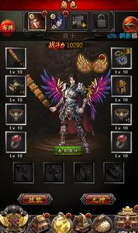 修罗王宝中的宝藏可以开出很多对玩家有用的东西呢