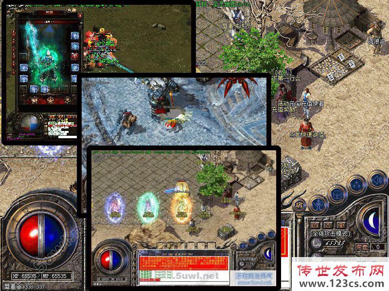 传世私服这款游戏在近几年引进了不少其他大型网络游戏中的元素